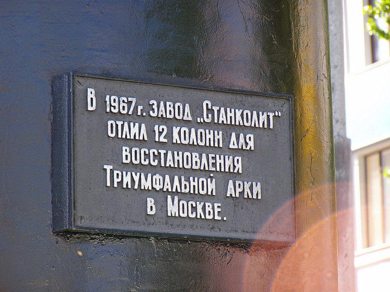 P5110343