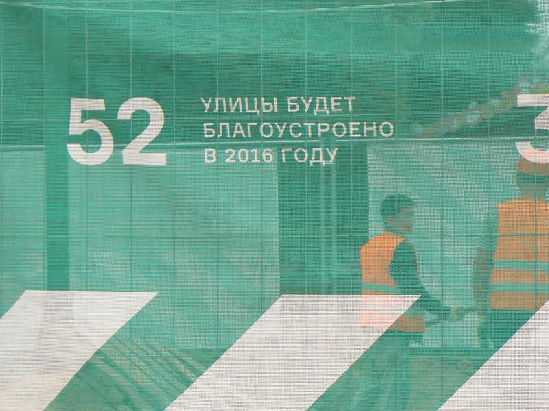 P1320543.JPG
