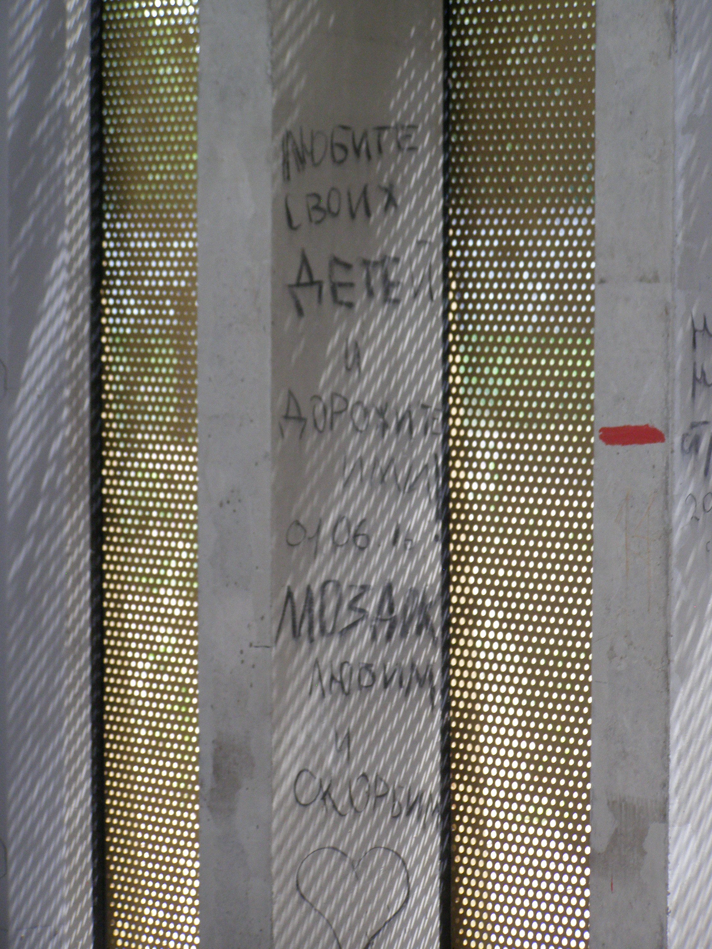 P7260095.JPG