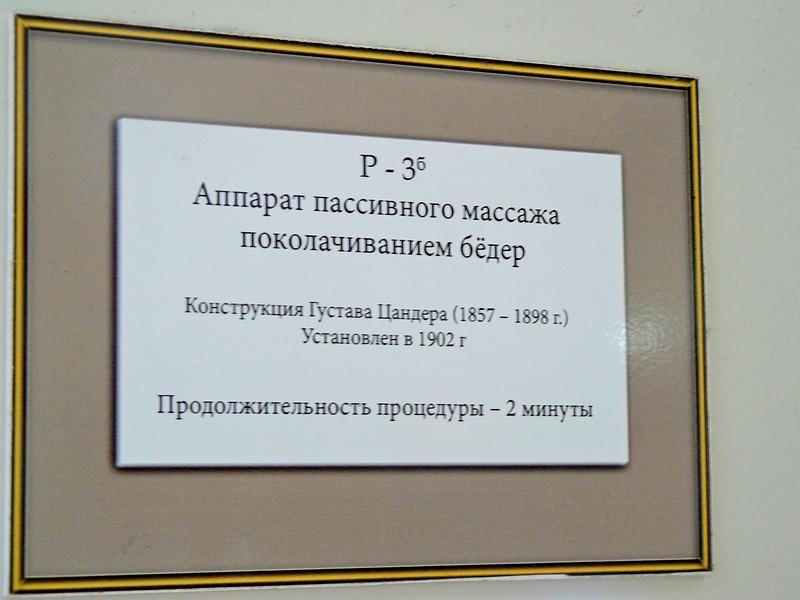 P1340421.JPG