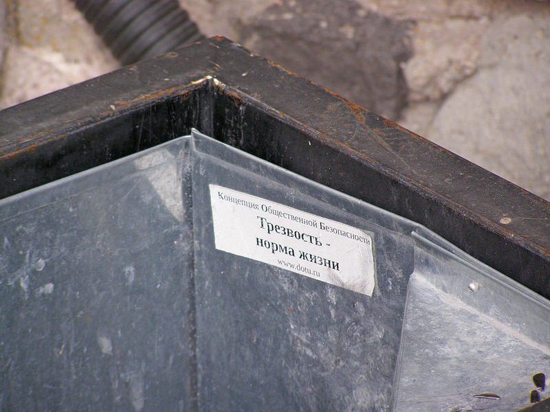 P4180130