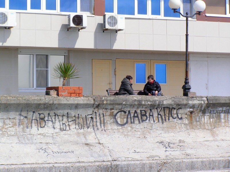 Краснодарский край. Сочи. Адлер - худший город России P4230372.JPG