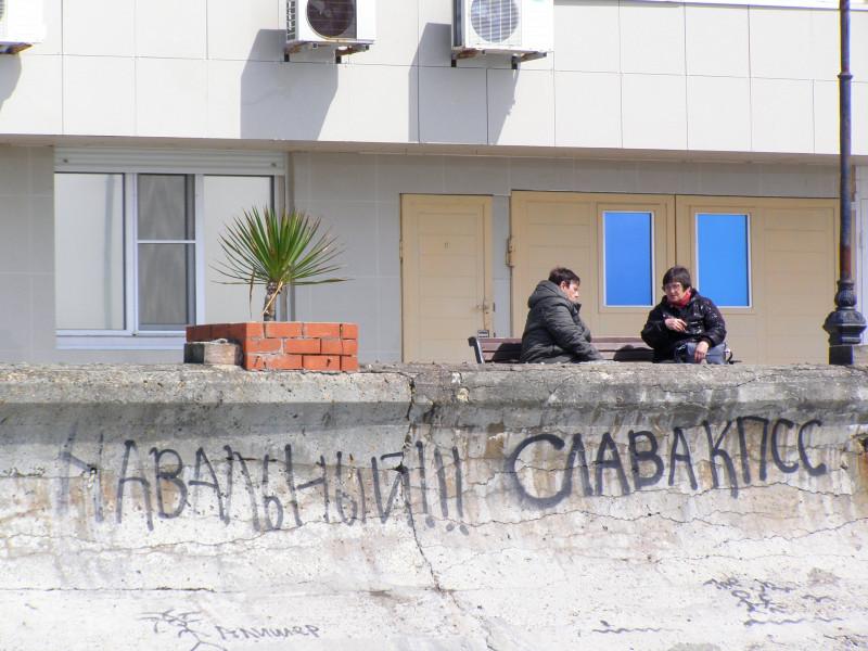 Краснодарский край. Сочи. Адлер - худший город России P4230373.JPG