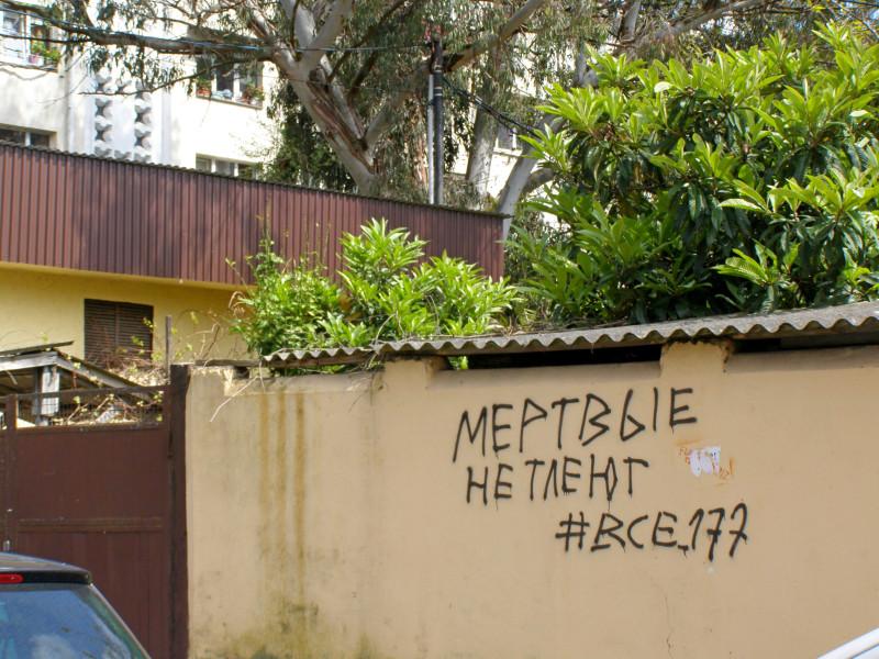 Краснодарский край. Сочи. Адлер - худший город России P4230385.JPG