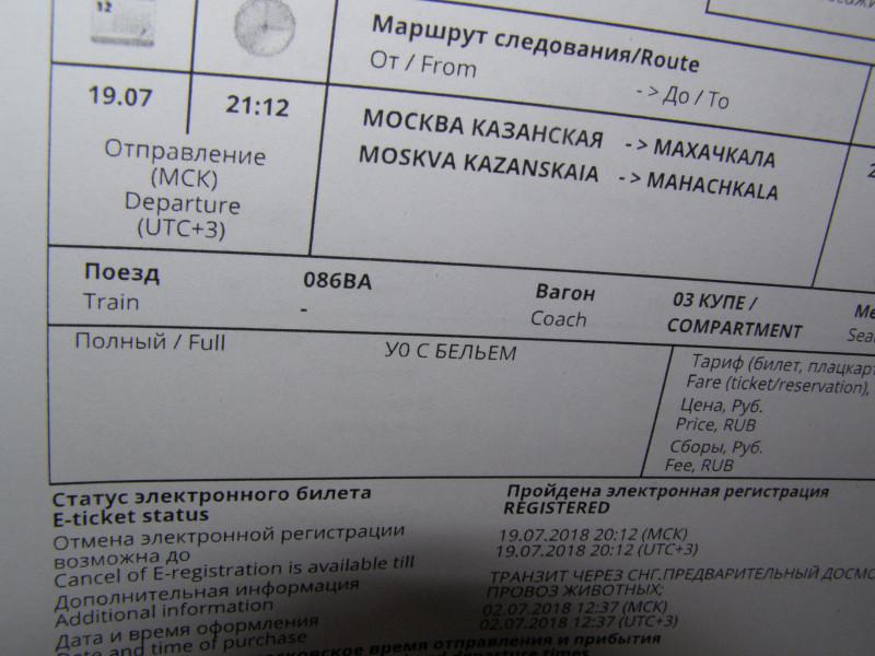 P7190012