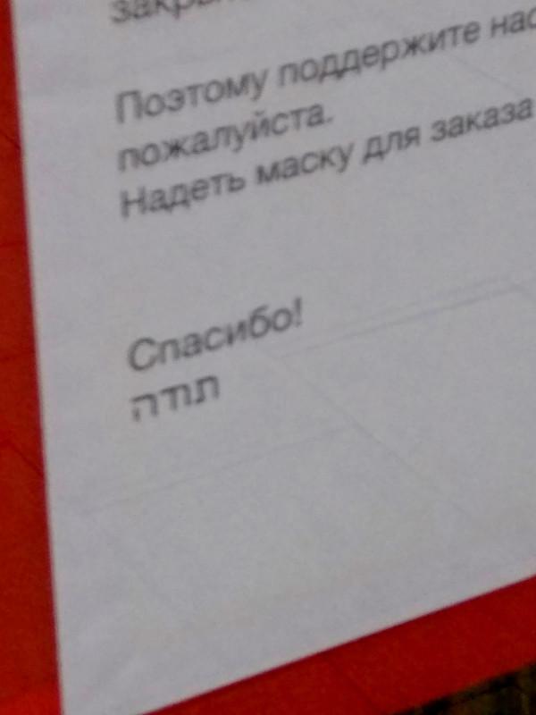 IMG_20201125_143912.jpg