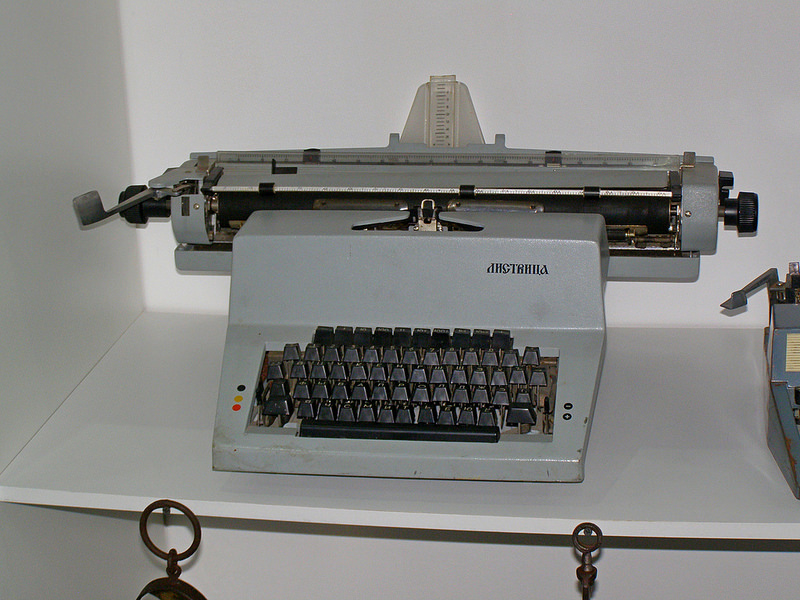 P3020192