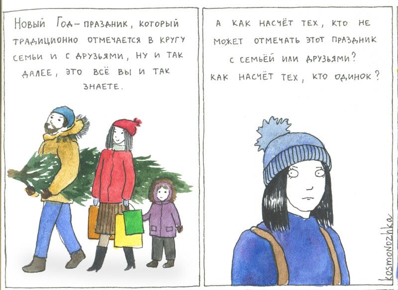 новогоднее_01