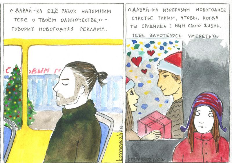 новогоднее_02