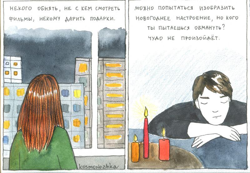новогоднее_03