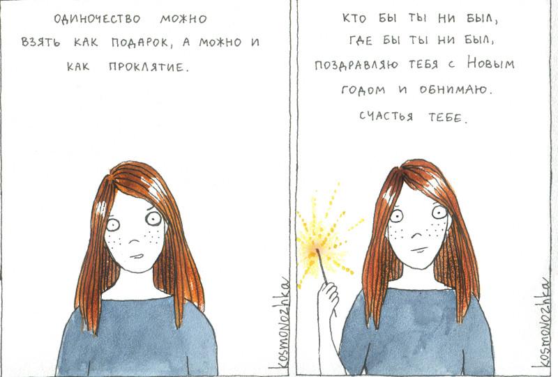новогоднее_04
