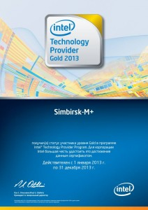 Intel_-_Technology_Provider_Program_level_Gold_2013