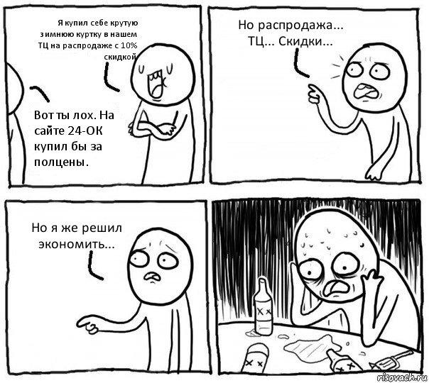 1409184491_myfresh.tv_prikolnaya-reklama-i-obyavleniya_60.jpg