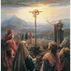 Змеиный крест - посох Моисея.Moses-mormon