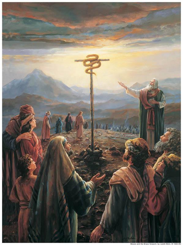 Змеиный крест - посо…