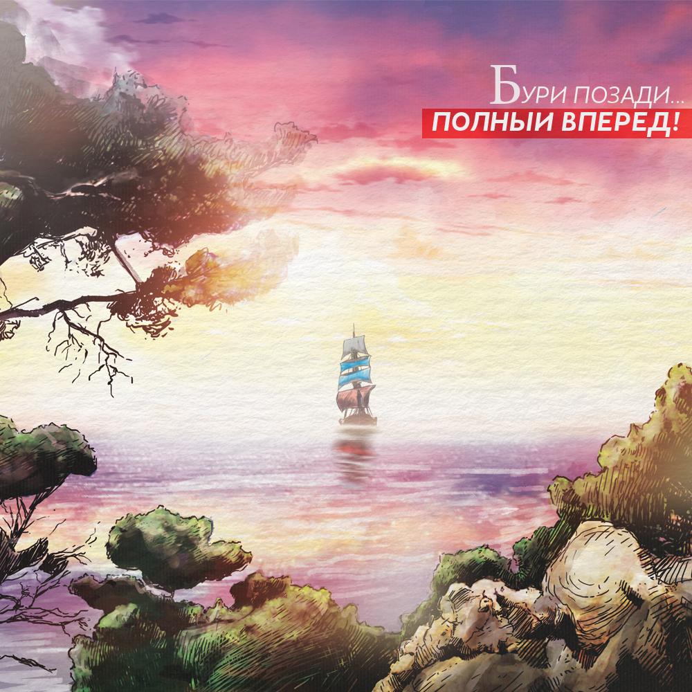 ЦБ России успешно справился с финансовой бурей