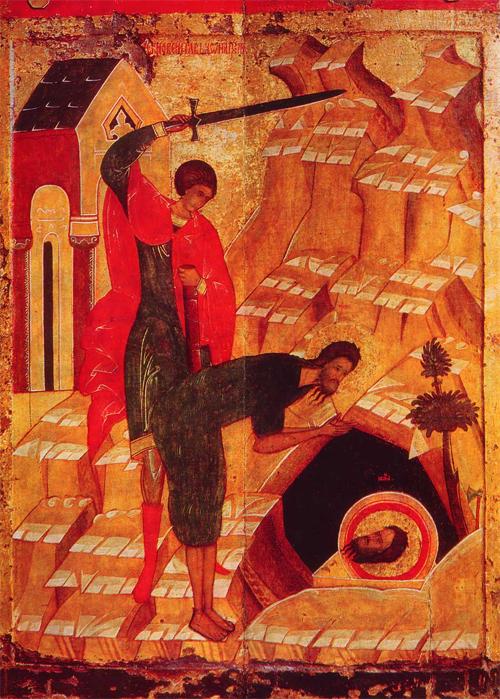 Усекновение головы Иоанна Предтечи. Икона. XV век
