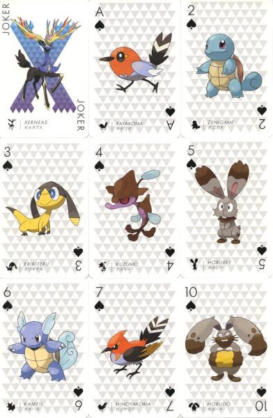 pokercards002