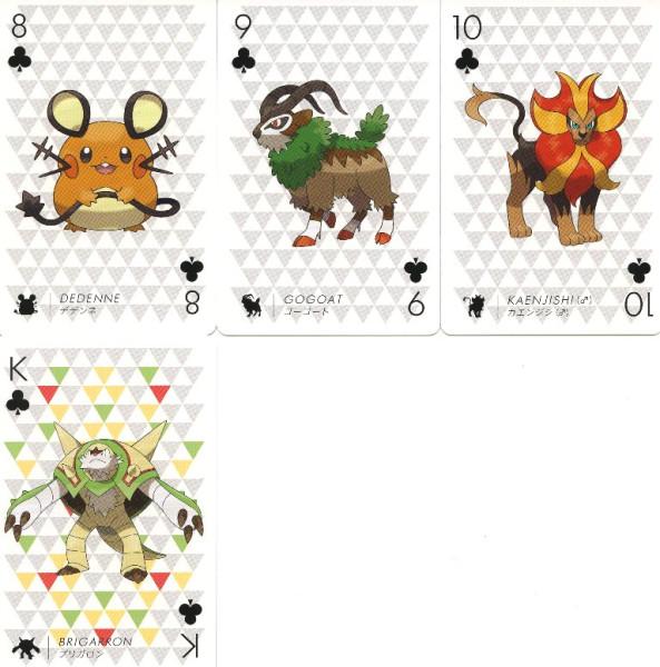 pokercards005