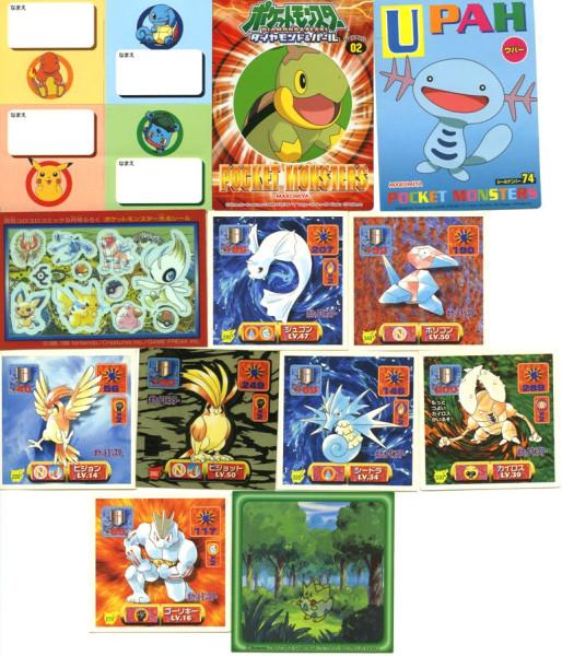 cards015