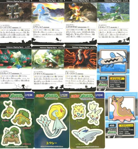 stickers010