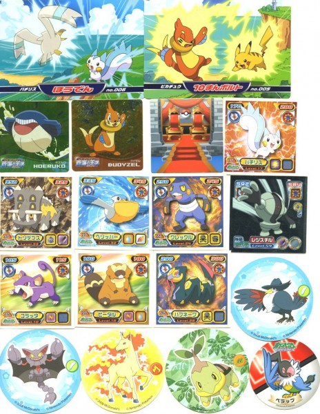 stickers011