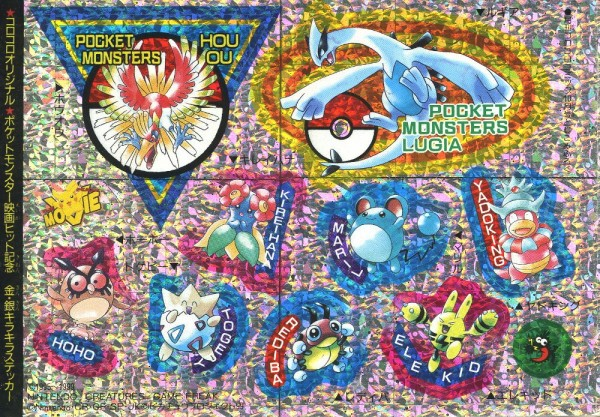 stickers016