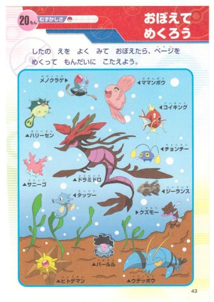 postcards 009