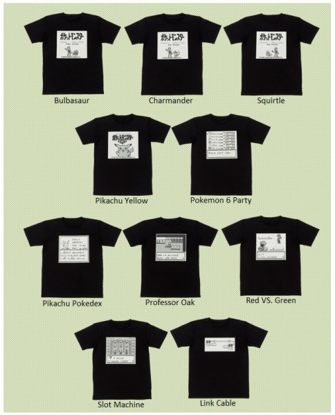 Dot sprite - shirts