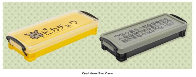 Dot sprite - pen case
