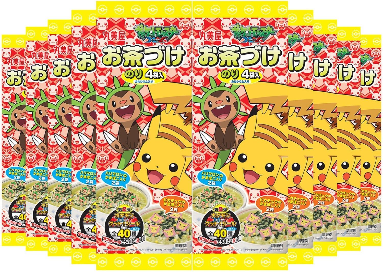 Marumiya Pokemon tea pickled