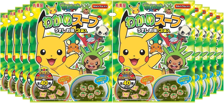 Marumiya Pokemon seaweed