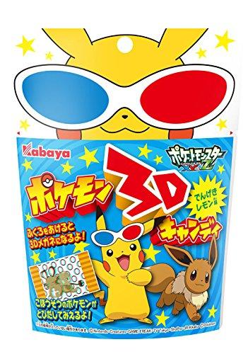 Pokemon 3D candy