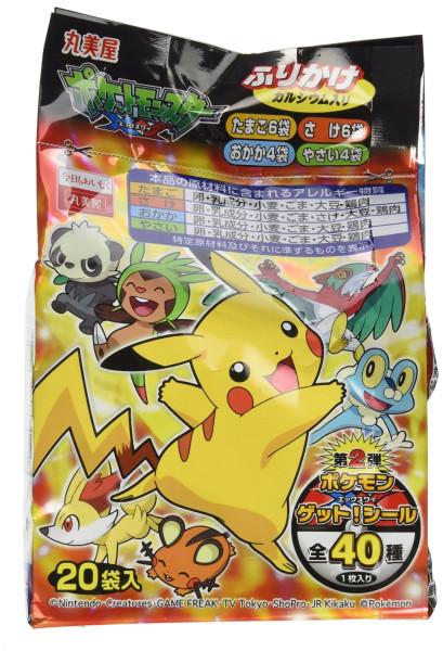 Pokemon sprinkle