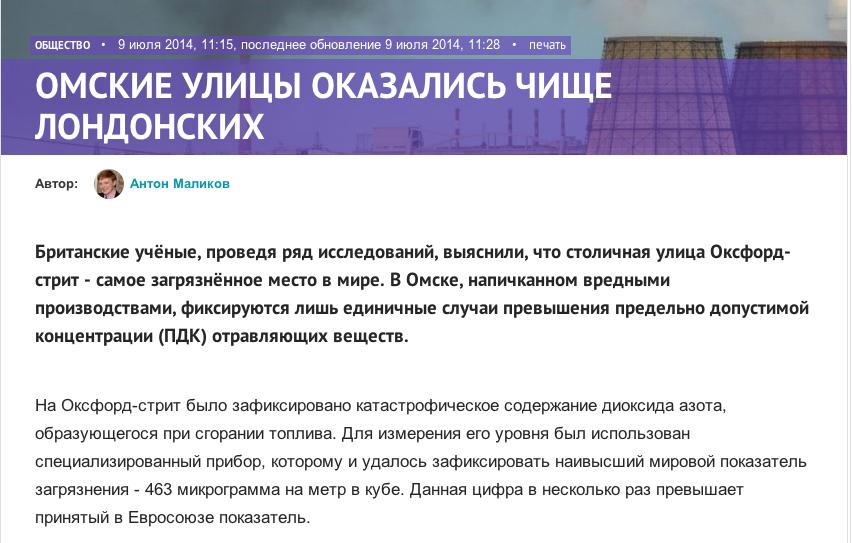 Снимок экрана 2014-07-09 в 11.44.51