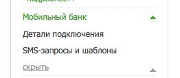 Снимок экрана 2013-05-11 в 18.02.28