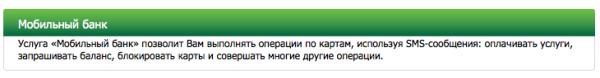 Снимок экрана 2013-05-11 в 17.43.04