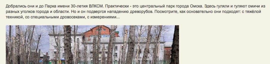 Снимок экрана 2014-04-14 в 20.02.31