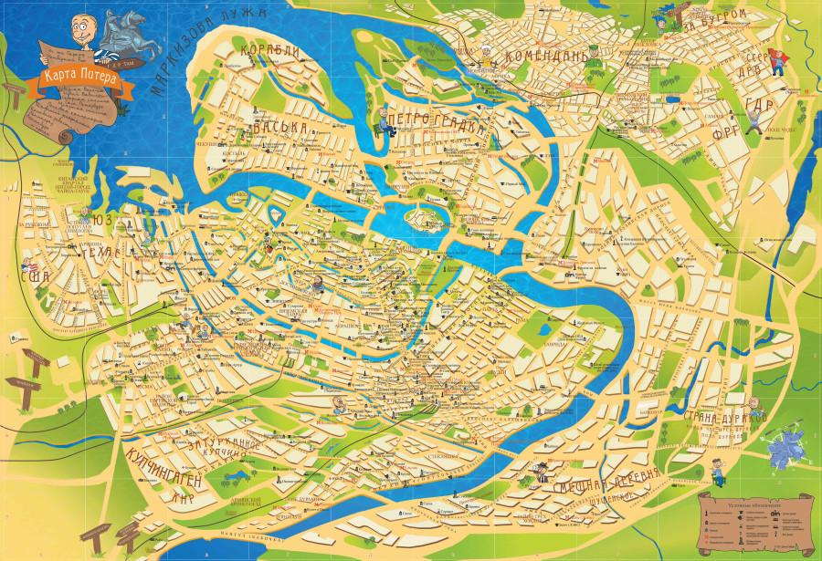 карта Питера
