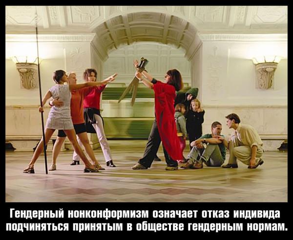 Антошина_демо