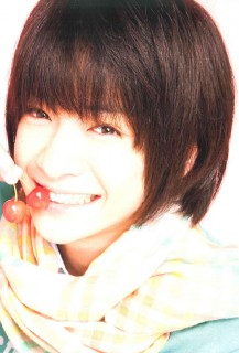 Masaki Ueda - Here I am