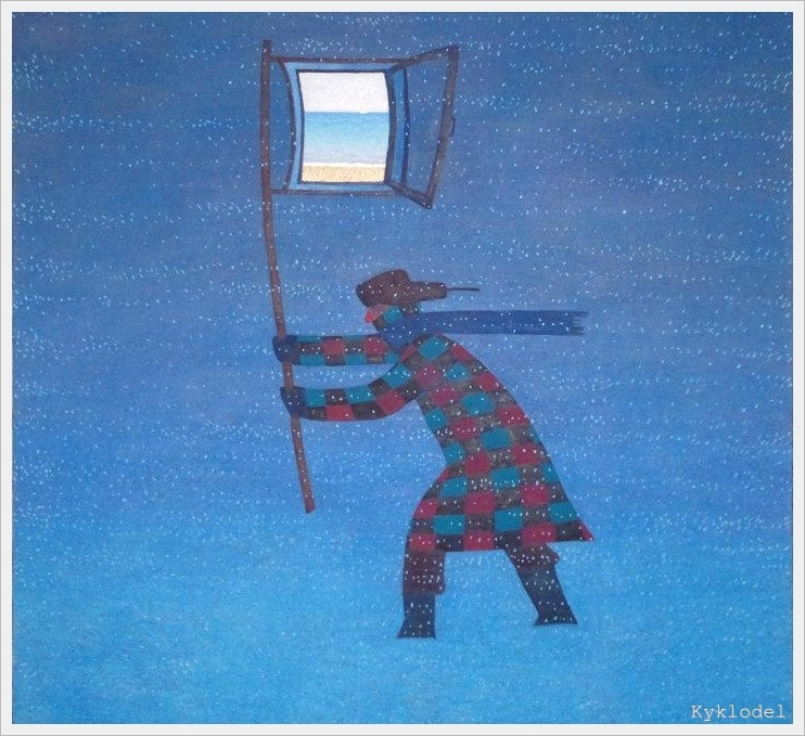 Михаил Голубев (Россия, 1981) «Русские не сдаются» 2011.026
