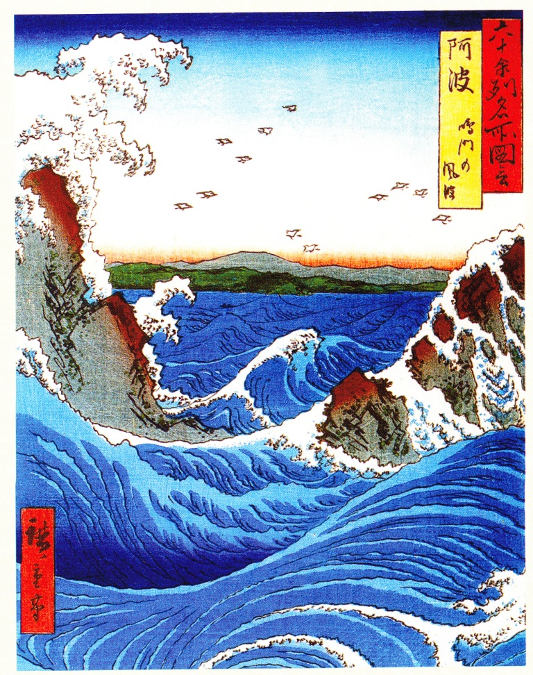 Япония4