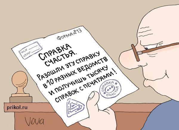 comics-19032011-18