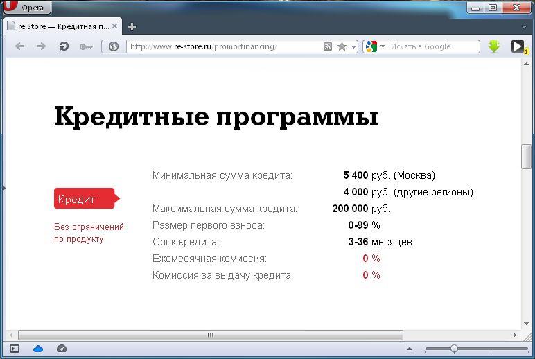 http://www.re-store.ru/