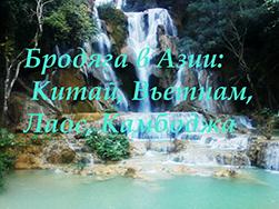 IMG_20170208_184105 copy.jpg