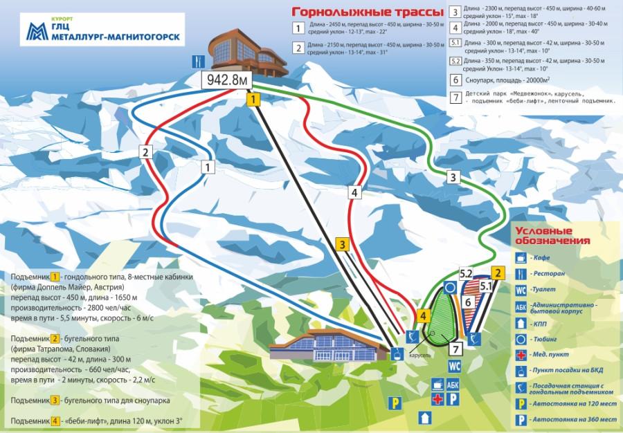 slopes_winter.jpg