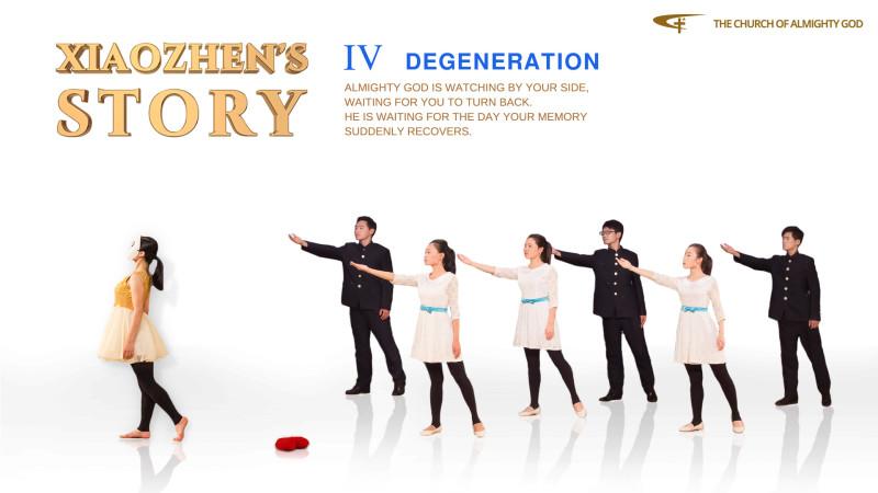 04-Degeneration.jpg