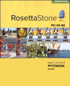 rosetta copy