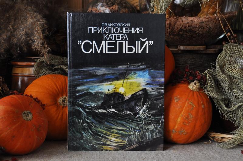 Иллюстрации С. Черкасова